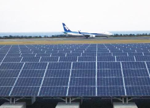 鳥取空港太陽光発電所